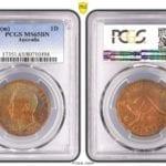 1949 Australia Penny Coin PCGS MS65 BN! Stunning Rainbow Olive Tone