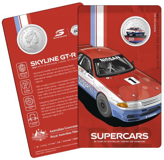 2020_50c_Supercars_Nissan-R32-Skyline_Card